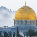 Jérusalem, le Dôme du Rocher
