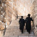 La vieille ville de Jérusalem, quartier juif