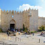 Porte de Damas, entrée Nord dans la ville de Jérusalem