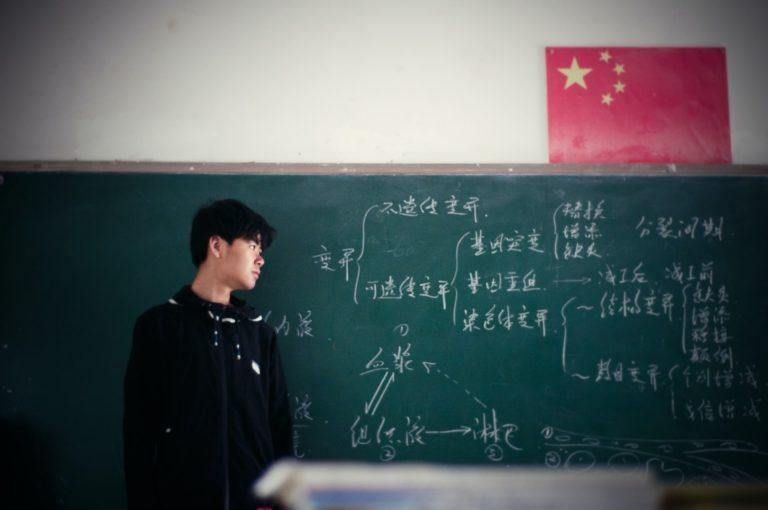 Op dit moment in China: geschreven examens verboden in het lager onderwijs